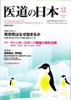 2010_1201_1.jpg