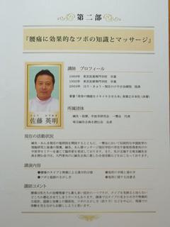 2010_1219_4.jpg