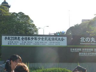 2011_0717_1.jpg