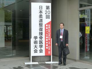 2011_1023.jpg