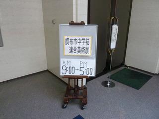 2012_0205_1.jpg