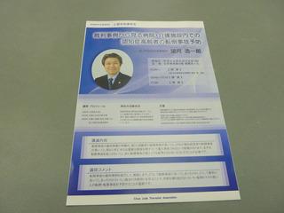 2012_0624_2.jpg