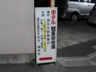 2012_06_01_1.jpg