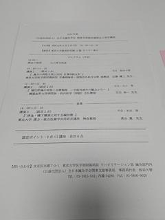 2019_0602_03.jpg